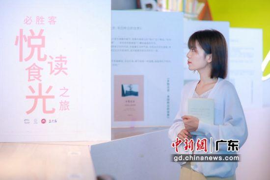 """读者阅览由""""广州公益阅读""""荐读的旅游书籍。作者:郭军"""