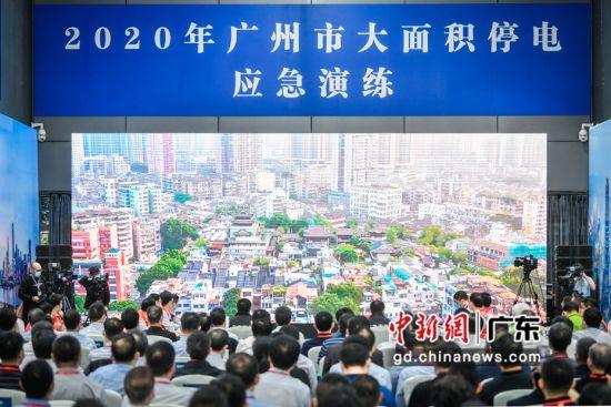 广州市2020年大面积停电应急演练19日在南沙区举行,这广州历年来最大规模的演练。沈甸供图