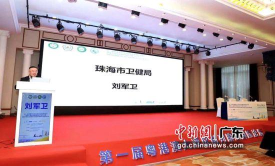 第一届粤港澳大湾区前列腺癌国际论坛在珠海举办。刘星摄