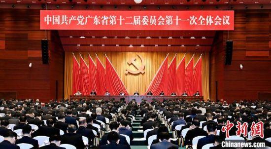 11月24日,中国共产党广东省第十二届委员会第十一次全体会议在广州召开。 王辉 摄