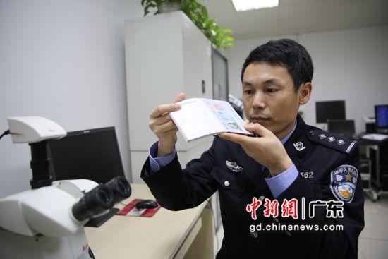姚宇工作照。省公安厅供图