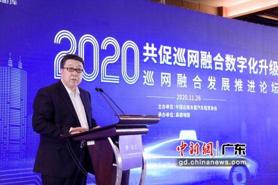 巡网融合发展推进论坛在深圳举行 主办方供图