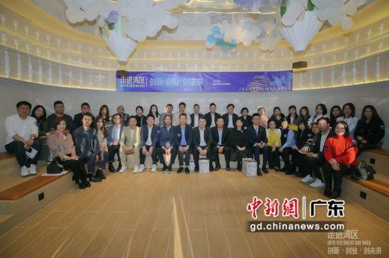 澳门创业青年交流会2日在珠海香山湖公园味蕾旗舰店举行。珠海海外妇女委员会供图