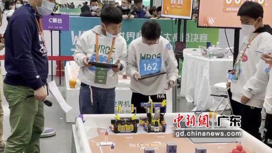世界机器人大赛总决赛3—6日在佛山举行。许青青 摄