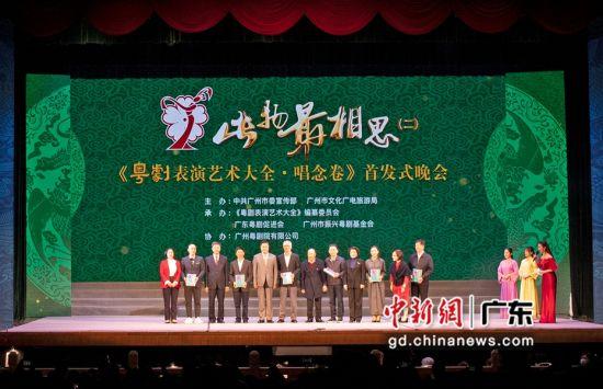 演出前举行了赠书仪式。陈楚红 摄