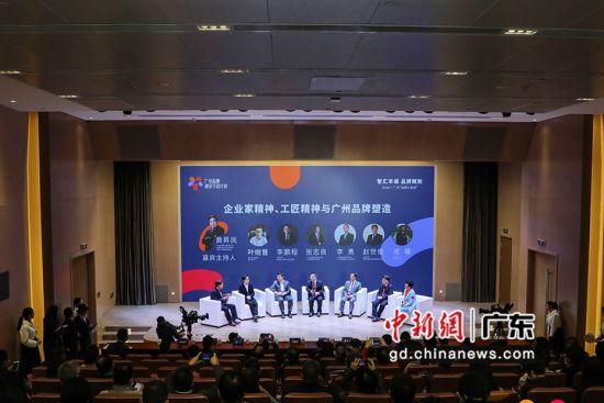 """活动现场揭晓了2021广州国际品牌节主题――""""品牌驱动增长""""。蔡春智供图"""
