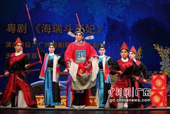 粤剧《海瑞斗严妃》。广东省艺术研究所 供图