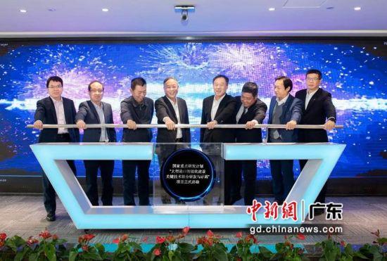 """""""大型港口智能化建设关键技术联合研发与示范""""项目在深圳启动。(招商港口 供图)"""