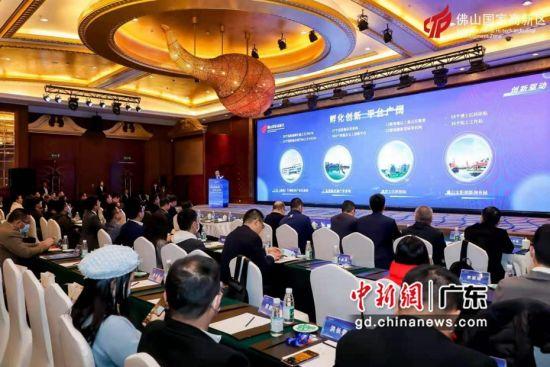 佛山国家高新技术产业开发区(深圳)招商推介会现场。主办方 供图
