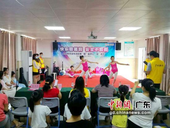 广州增城举办儿童安全教育宣传活动(资料图)。 朱卓东 供图