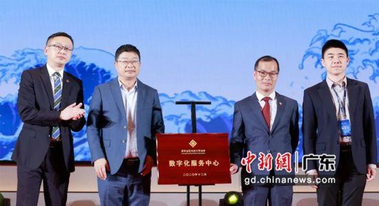 广东省房协携手广东联通将原大数据服务中心改组为数字化服务中心。主办方供图