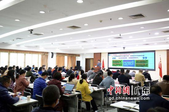 广州市社会科学院2020年度重大课题成果发布会在广州召开。李娜娜 供图