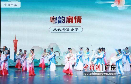 """以""""曲戏泽润 粤韵羊城""""为主题的广州市中小学生戏曲展演活动。通讯员 供图"""
