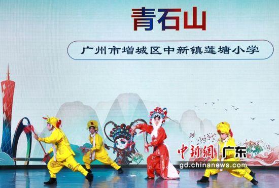 广州同和小学的学生带来《梨园盛世》表演。通讯员 供图
