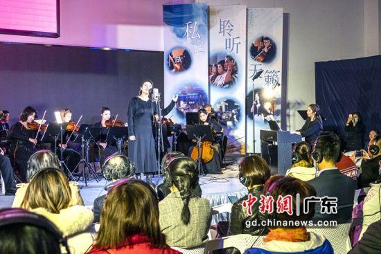 微距音乐会定制中心日前在广州二沙岛文立方成立。主办方 供图