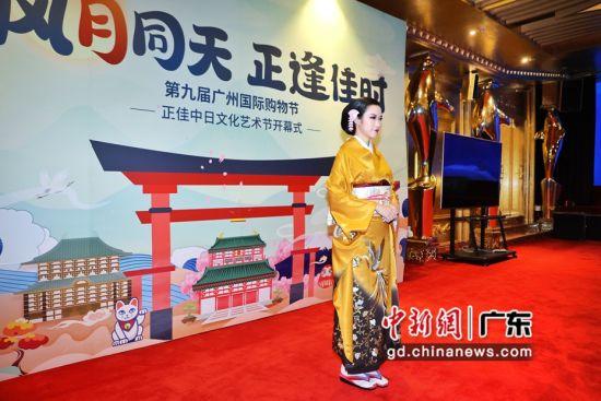 2020广州国际购物节之正佳中日文化艺术节,12月23日在正佳广场开幕。该艺术节将日本商业文明、社会文化、自然景观、风土人情等引入广州。宋元明清摄影