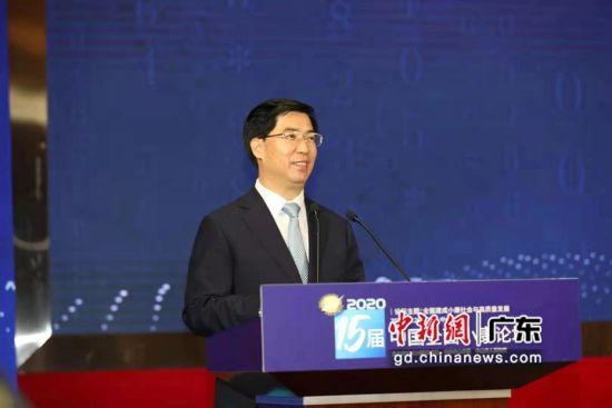 中山市委书记赖泽华在第十五届中国全面小康论坛上致辞。杨芳摄