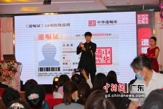 工作人员展示遗嘱证(深圳民政供图)
