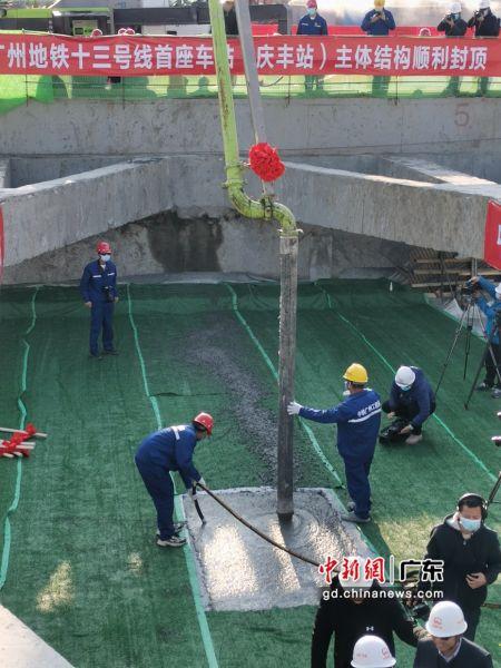 广州地铁十三号线二期首座车站封顶