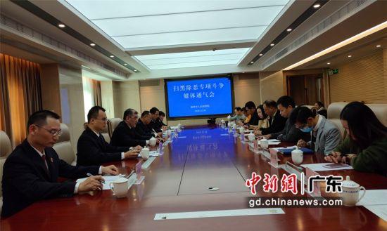 图为广东惠州市人民检察院在通报全市检察机关扫黑除恶专项斗争工作情况现场 严初摄