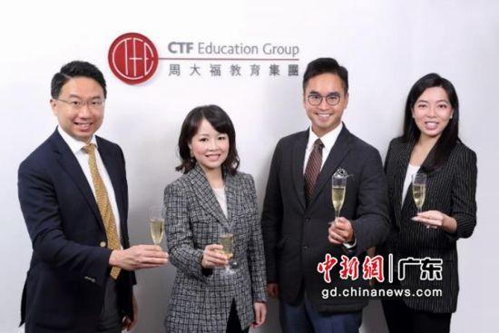 周大福教育集团投资超过30亿港元发展多元教育项目