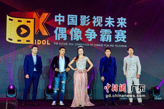 2021中国影视未来偶像争霸赛在广州启动