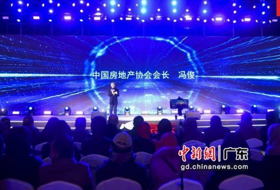 中国房协会长:房地产行业将迎数字化转型
