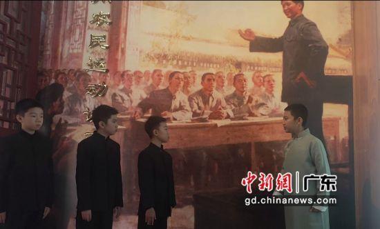 红色文化品牌《红讲台》直播活动献礼警察节