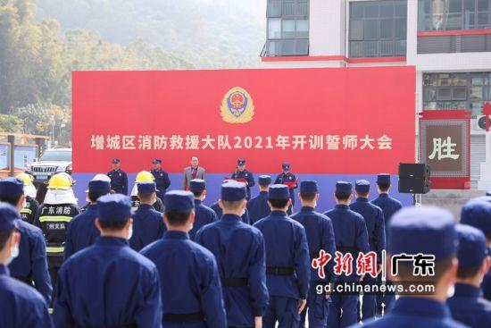 增城区消防救援大队举行2021年开训誓师大会。钟欣 摄