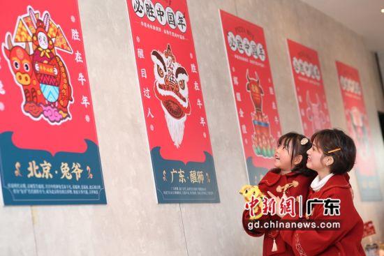 """創新演繹""""西餐廳里的中國年"""" 必勝客打造非遺主題餐廳"""