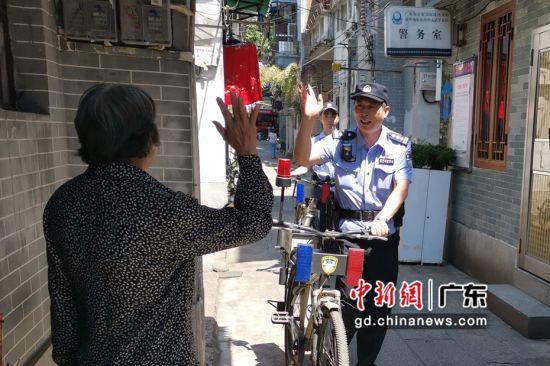 廣東公安出臺公安派出所工作三年行動計劃