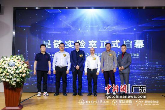 哈尔滨工业大学(深圳)与星际无限联合共建的星链实验室正式启动。通讯员 供图