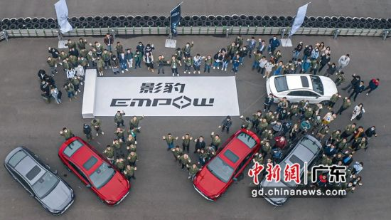 """3月28日,广汽传祺首款运动轿车EMPOW55发布中文名为""""影豹""""。"""
