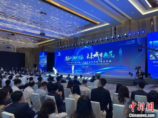 广州国际投资年会南沙专场30日举行,本次活动签约项目协议总投资额达2648亿元。 方伟彬 摄