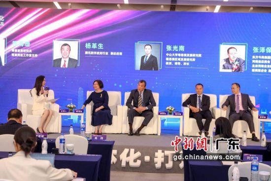 2021第七届中国广州国际投资年会・广清分会场活动现场。通讯员 供图