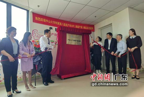 中山大学附属第八医院家庭产房30日启用。(摄影:郑小红)