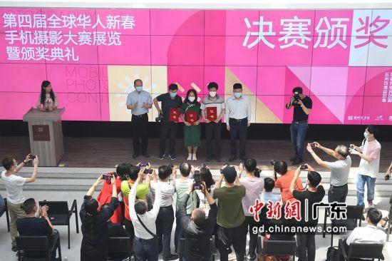 """图为""""2021全球华人新春手机摄影大赛""""颁奖现场。 陈楚红 摄"""