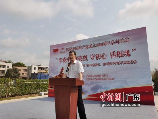 图为惠州市税务局党委委员、副局长田茂真在此次活动上发表言。刘花如摄