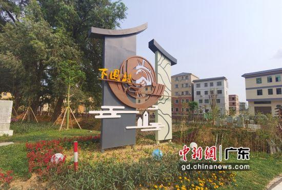 """图为已经全部完成的惠州市惠城区汝湖镇下围村16个""""四小园""""。 作者 惠城宣 供图"""