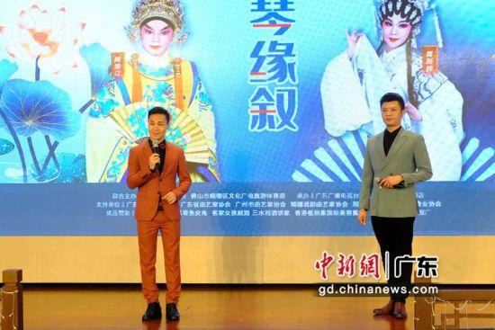 粵劇粵曲《我和老倌有個飯局》廣州開鑼