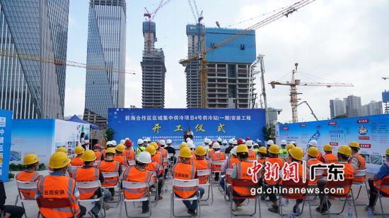 大型集中供冷系統項目在深開工建設
