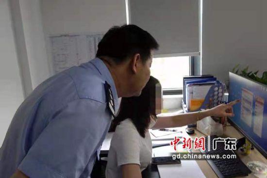珠海高欄港警方及時幫企業止損98.3萬