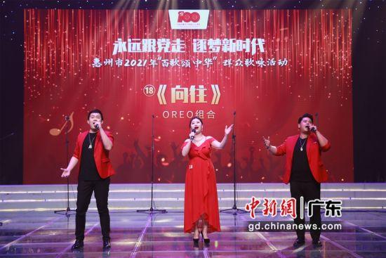 """廣東惠州舉行""""百歌頌中華""""總決賽3組歌手奪金"""