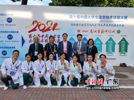 第十屆中國大學生醫學技術技能大賽落幕 中山大學取得好成績