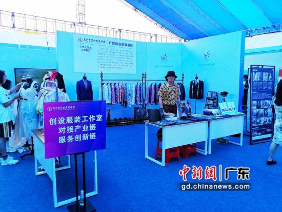 2021年广东省暨东莞市职业教育活动周启动仪式24日在东莞市举行,图为活动现场。郭建华摄