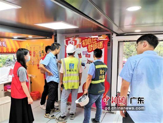 """黨史學習教育進工地 """"流動黨史館""""大篷車在深圳啟動"""