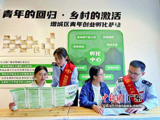 廣州增城減稅降費助力鄉村文旅發展