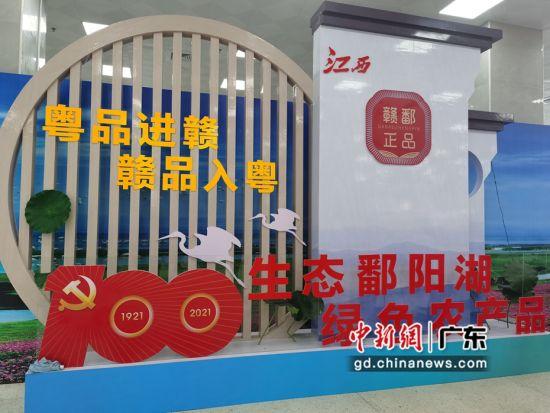 广东移动助力粤赣共建5G+云上数字乡村 作者 广东移动供图