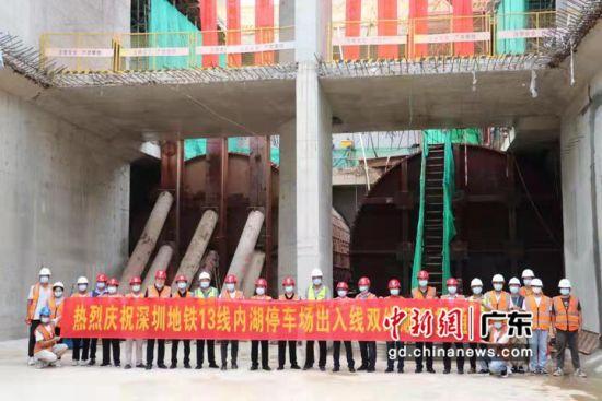 深圳地鐵13號線內湖停車場出入線雙線貫通
