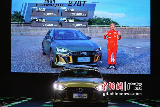 """广汽传祺推出十万元级""""平民跑车""""影豹。 作者 丽欣"""